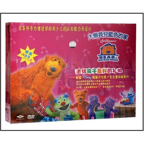 Bear in the big blue house 13 Chinese, Cantonese DVD