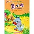 Children Learn Chinese Ugly Duckling + 1 CD to read along