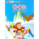 Children Learn Chinese Monkey King  + 1 CD to read along