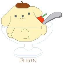 Purrin