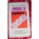 JAPANESE LANGUAGE/30  EDUCATIONAL SERVICES
