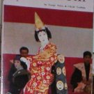 Kabuki (Colour Book Series)  Yasuji Toita