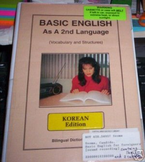 KOREAN, BASIC ENGLISH  AS 2ND LANGUAGE, AUDIO CASSETTES