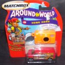 Matchbox Around the World * HONG KONG * Diecast Van NEW #20