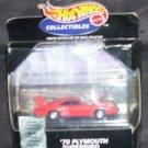 Hot Wheels Collectibles '70 PLYMOUTH SUPERBIRD Diecast NIB RED/ORANGE 1:64 Scale 1998