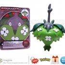 Wormadam Plant #413 Pokemon Diamond and Pearl Series 9 Figure w/Card (Nintendo Jakks Pacific ©2008)