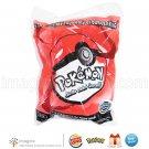 Burger King Pokemon Hitmonlee Key Ring Figure w/ Pokeball MIB # 78-16 ©1999 Nintendo Lot Listed!