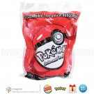 Burger King Pokemon Snorlax Beanbag Toy Figure w/ Pokeball MIB # 59-13 ©1999 Nintendo Lot Listed!