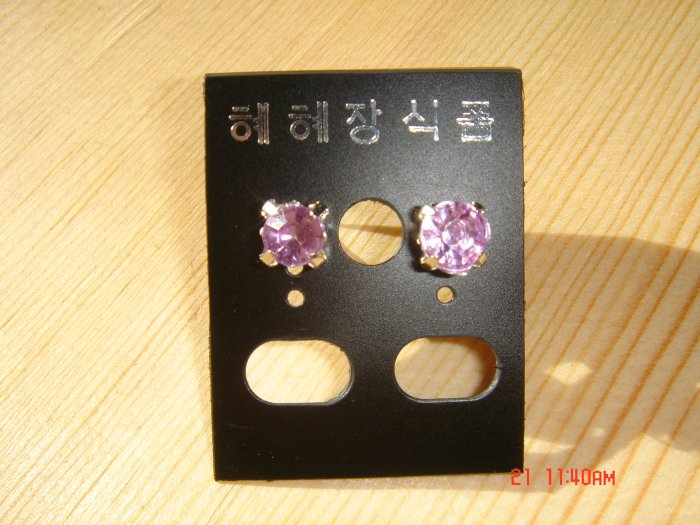 Fashion Korean Purple Colorstone Studs Earrings ON SALE 2009**FREE SHIP