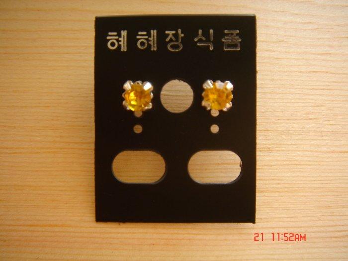 Fashion Korean Yellow Colorstone Studs Earrings ON SALE 2009**FREE SHIP