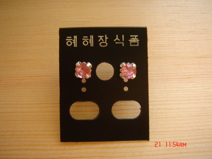 Fashion Korean Pink Colorstone Studs Earrings ON SALE 2009**FREE SHIP