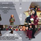 Star Trek: The Experience WEDDING DVD Las vegas Hilton rare collectible exclusive