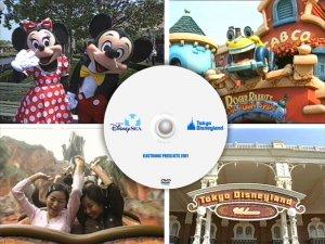 Tokyo Disneyland Disney Sea PRESS KIT DVD 2001 Japan Indiana Jones Pirates of Caribbean