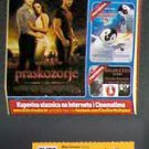 Croatian MOVIE PROGRAM + TICKET stub + PRESS Photo promo Twilight: Breaking Dawn part 1