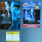 James Cameron Avatar - 2 movie PROGRAMS + TICKET stub Croatia