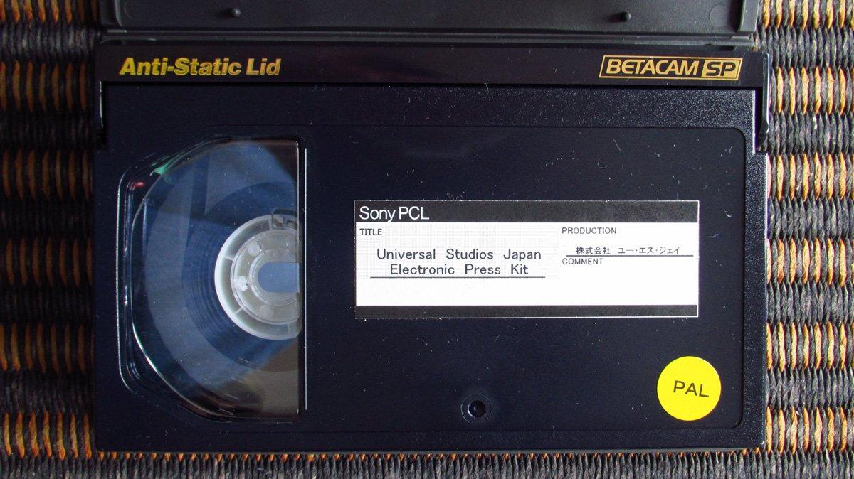 Universal Studios Japan EPK Video Press Kit Betacam tape Back Future Ride, T2 3D, Jurassic Park