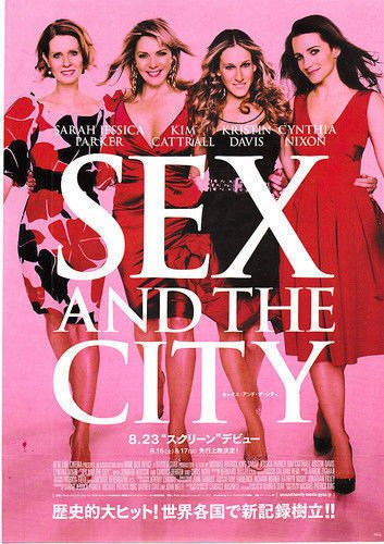 Sex and the City CROATIA Clippings & movie programs JAPAN chirashi Sarah Jessica Parker Kim Catrall