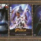JAPAN movie magazine TOHO mini poster Avengers Endgame & Infinity War Halloween