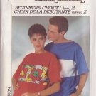 SIMPLICITY 7518 PATTERN UNISEX LOOSE FITTING PULLOVER TOP SIZE XL 42-44 UNCUT