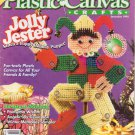 PLASTIC CANVAS CRAFTS INSTRUCTION BOOKLET DEC 1995 CHRISTMAS STITCHING PROJECTS