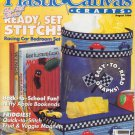 PLASTIC CANVAS CRAFTS INSTRUCTION BOOKLET AUGUST 1994, RACING CAR BEDROOM SET