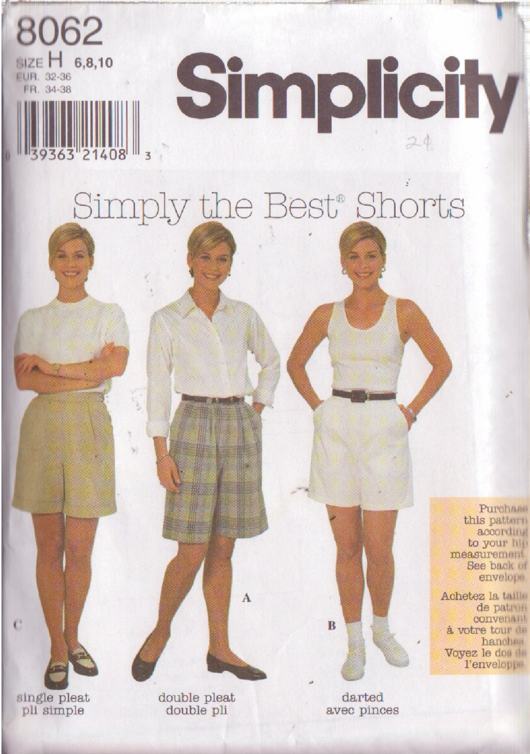 SIMPLICITY PATTERN 8062 MISSES' SHORTS IN 3 VARIATIONS SIZES 6/8/10