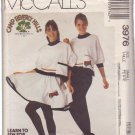McCALL'S 1988 PATTERN 3976 SIZE SMALL MISSES'  TOP SKIRT & PANTS NO TRANSFER