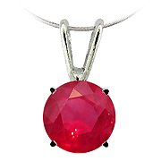 14K White Gold Ruby Solitaire Pendant - You Save $383.51