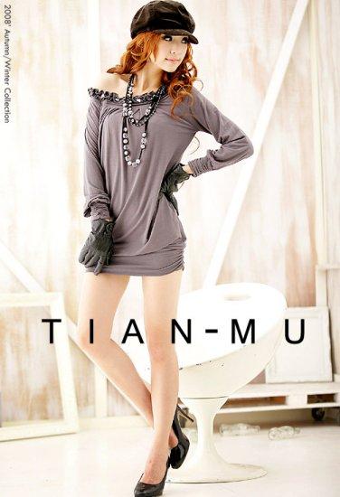 Korean Fashion Wholesale [B2-6207] Off Shoulder Sparkling Little long sleeve Sweater Dress - Brown