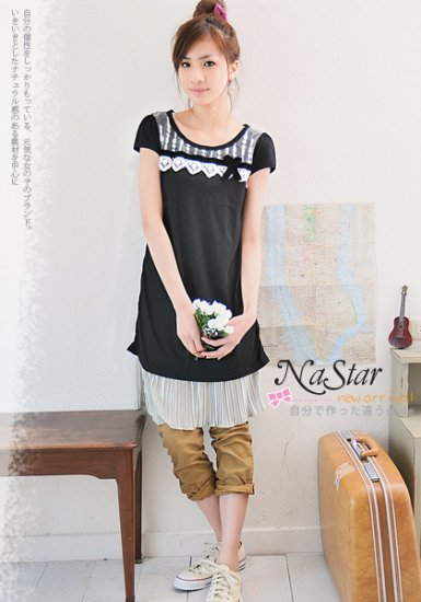 Korean Fashion Wholesale [B2-1332] Pretty Dress - Black