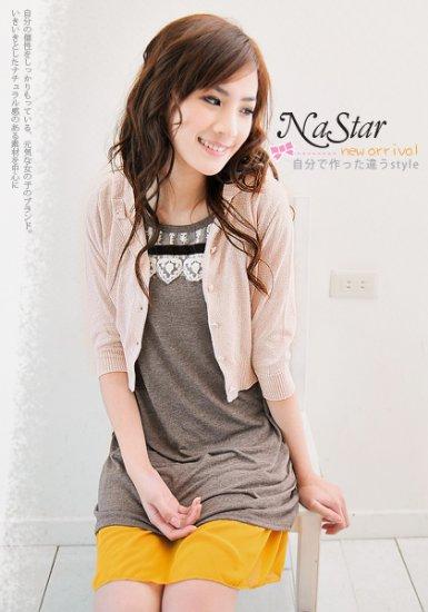 Korean Fashion Wholesale [B2-1332] Pretty knit crotcheted Dress - Brown