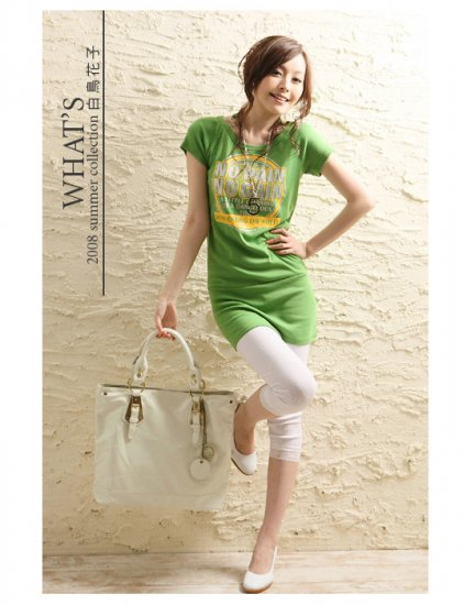 Korean Fashion Wholesale [B2-8899] T-Shirt Dress - Green