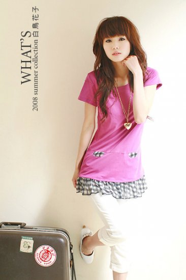 Korean Fashion Wholesale [B2-8915] Lovely Dress with ruffle skirt - Pink