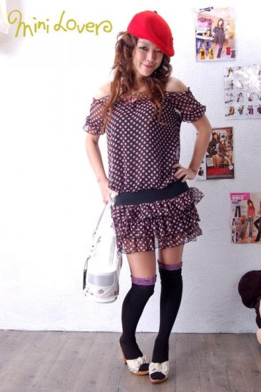 Korean Fashion Wholesale [B2-3606] Fun Short Chiffon Dress