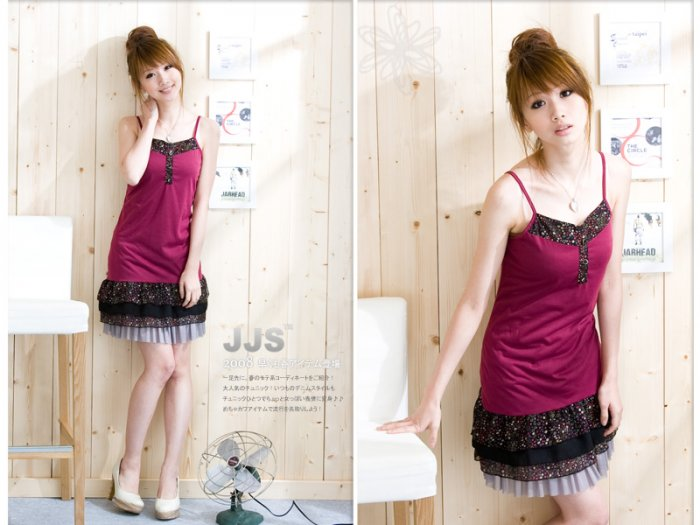 Korean Fashion Wholesale [B2-1390] Cute Little Dress - Pink