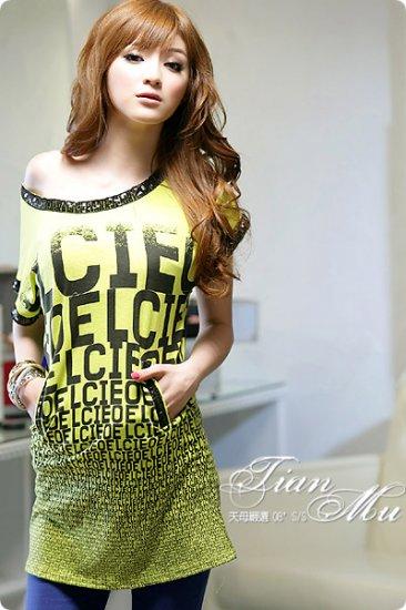 Korean Fashion Wholesale [B2-1462] Off-Shoulder Stylish Sequined Dress - lime