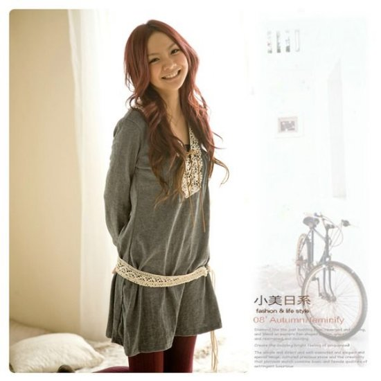 Korean Fashion Wholesale [B2-6241] Lovely Dress - Gray