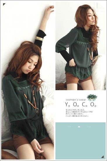 Korean Fashion Wholesale [B2-1602] Luxurious Turle-neck Top + Pretty Chiffon Blouse Set - Green