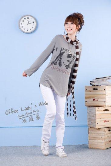 Korean Fashion Wholesale [E2-008] Stylish&Casual Colored Pants - White- Size L
