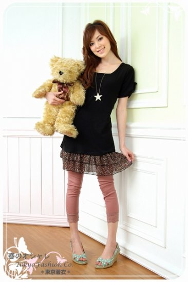 Korean Fashion Wholesale [B2-7084] Cute Colored Lace Leggings - Pink