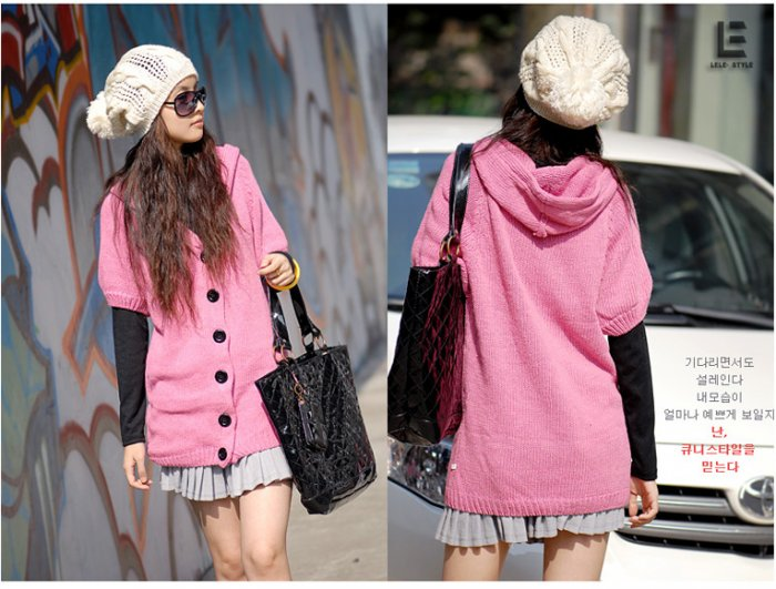 Korean Fashion Wholesale [C2-105] Soft&Warm Hooded Cardigan Sweater - Pink