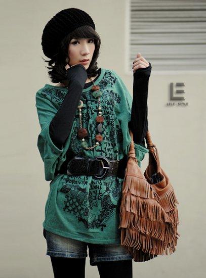 Korean Fashion Wholesale [C2-7004] Soft&Beautiful Graphic Plush Dress - Green