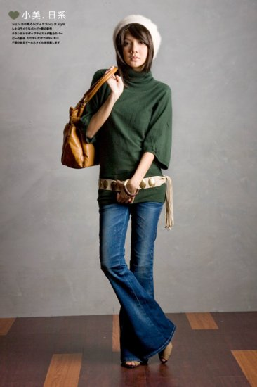 Korean Fashion Wholesale [B2-6197] Modern & Beautiful Wool Sweater Top - emerald green