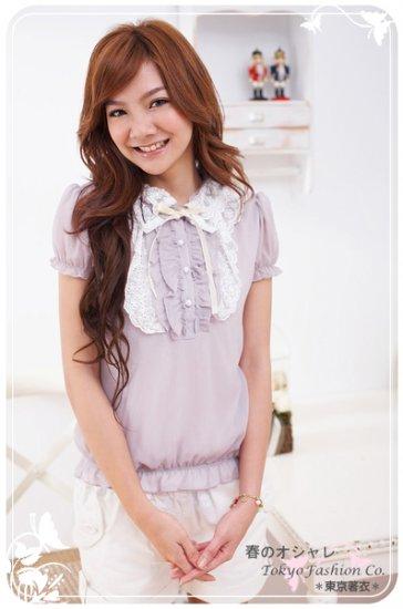 Korean Fashion Wholesale [B2-1373] Cute Ruffles Lace Chiffon Blouse - lavender