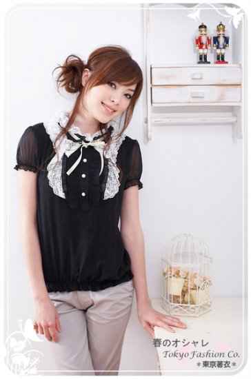 Korean Fashion Wholesale [B2-1373] Cute Ruffles Lace Chiffon Blouse - black