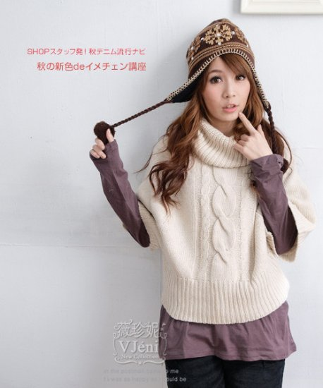 Korean Fashion Wholesale [B2-1593] Pretty & Comfy Turtleneck Warm Sweater - white