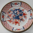 Neiman Marcus Handpainted Brass and Porcelain Bowl