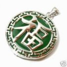 Chinese Green Jade Silver Pendant Necklace