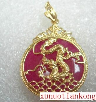 Chinese Jewelry inlay red jade dragon amulet pendant