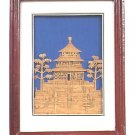 FR03 - Tabletop Framed Cork Art 'Temple of Heaven'